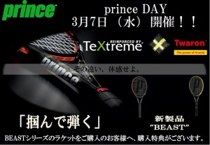 prince day