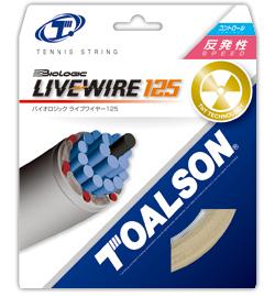 livewire125 (2)