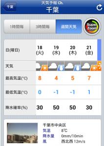 Screenshot_2014-02-16-10-30-54
