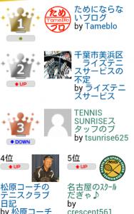 Screenshot_2014-02-17-12-03-41