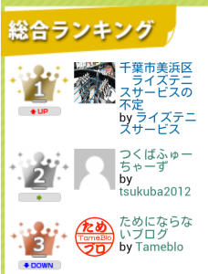 Screenshot_2014-04-01-15-39-22