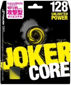 14SSjokercore128