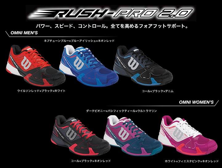 rushpro2_0