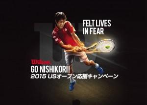 nishikori_top