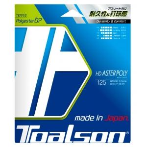 HDASTERPOLY125_allocation_300_300