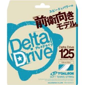 デルタドライブ125_2_allocation_300_300