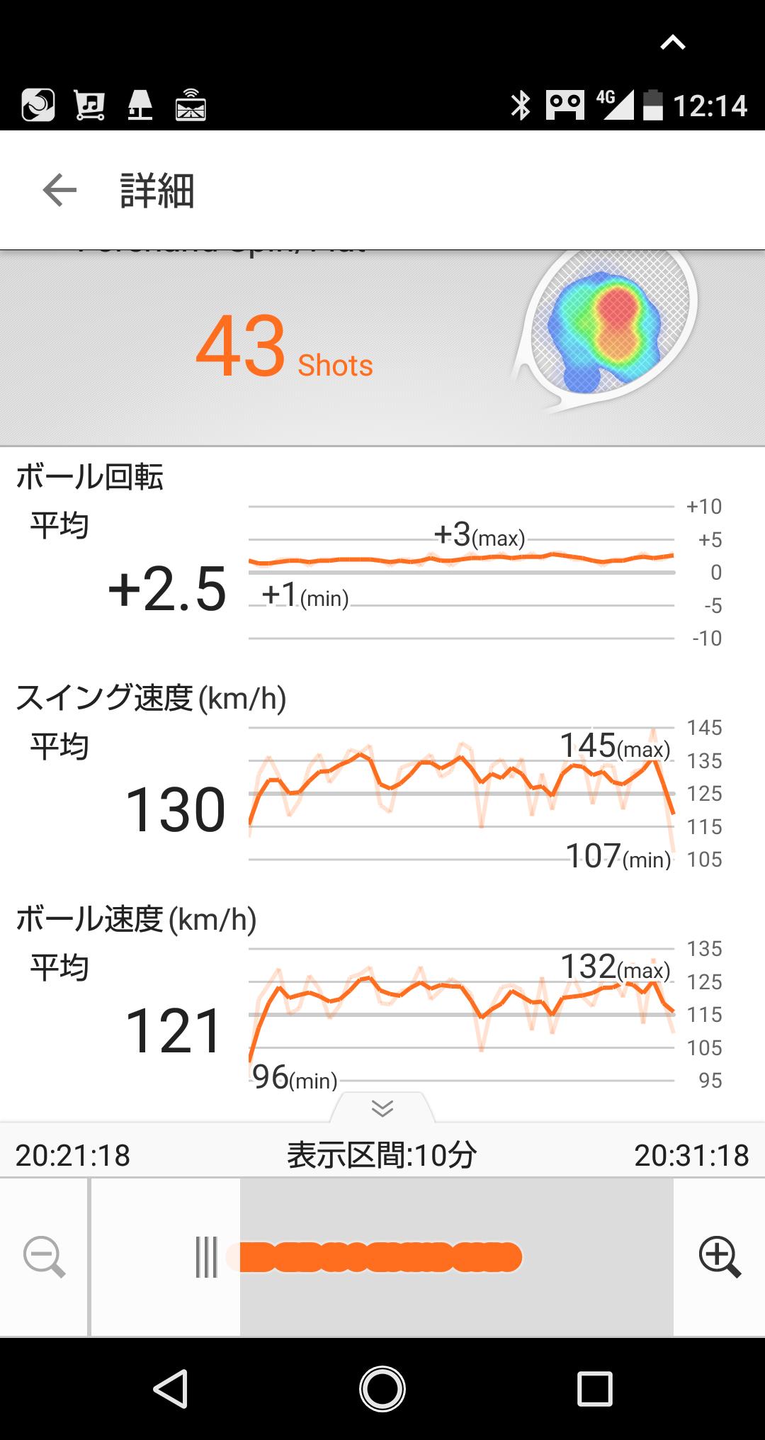 Screenshot_20181205-121435