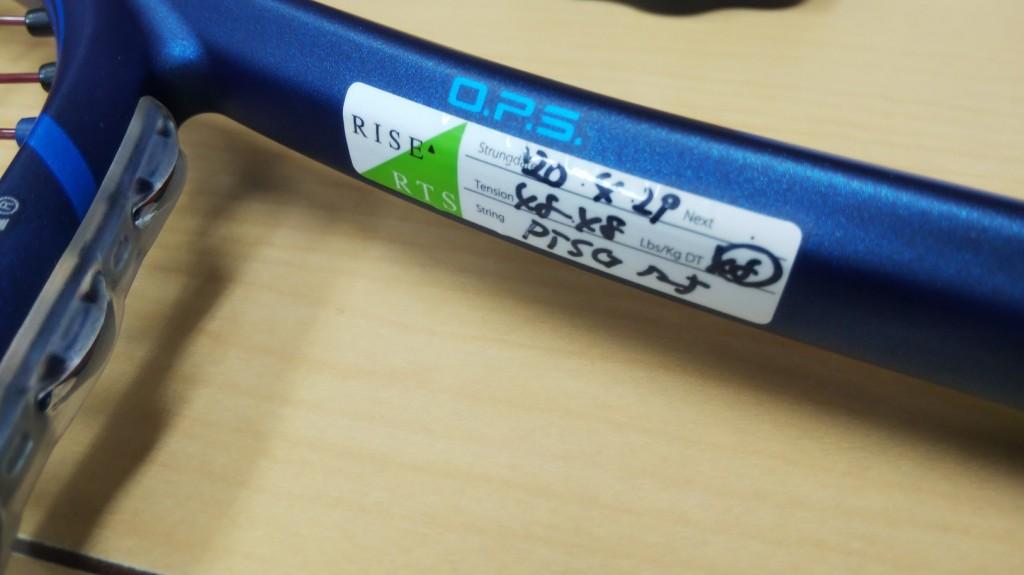 520DSC_1760