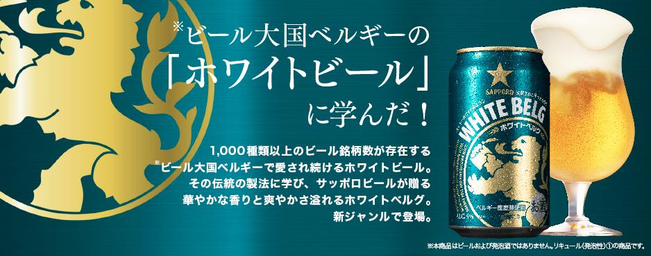 スクリーンショット 2014-05-14 14.13.10