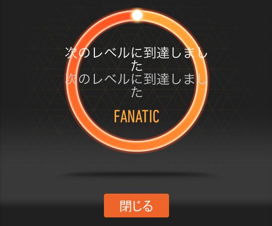 スクリーンショット 2015-01-22 1.18.37