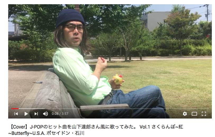 ポセイドン・石川【Takefumi Sato硬式ブログ】