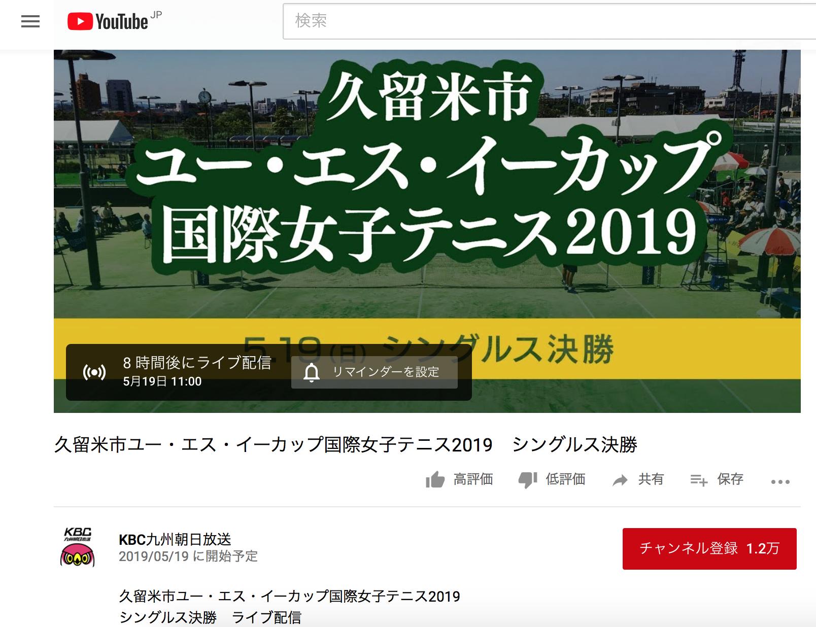 スクリーンショット 2019-05-19 2.05.46