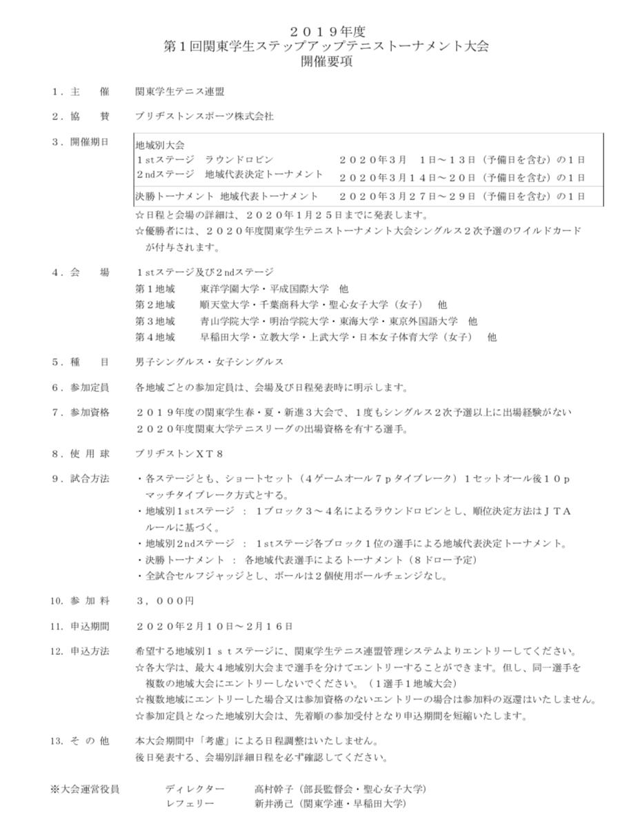 スクリーンショット 2020-02-13 10.49.24