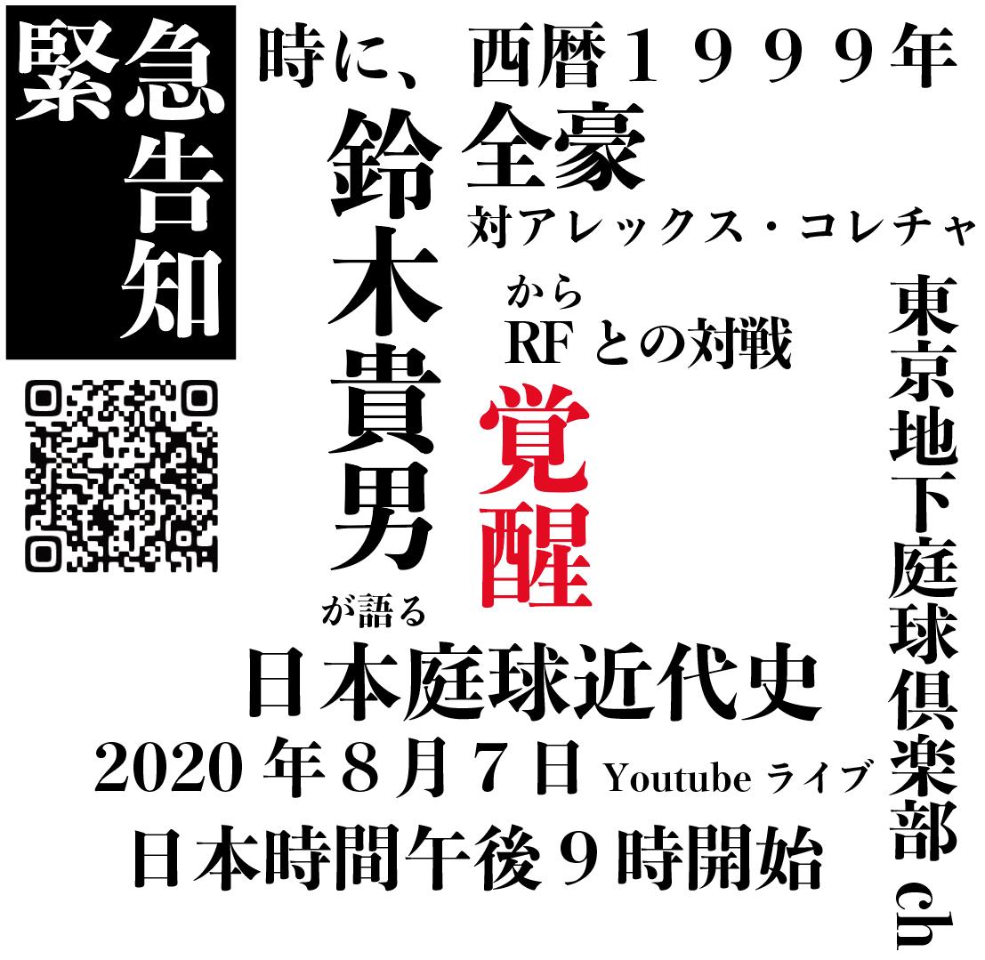 スクリーンショット 2020-07-27 10.16.06