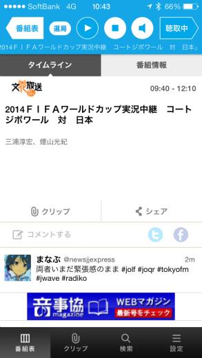 IMG_8815