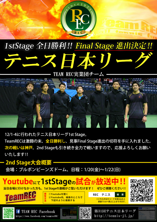 japanleague1stresult