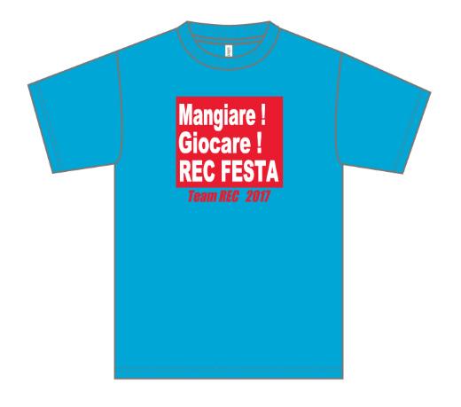 recfestatshirts