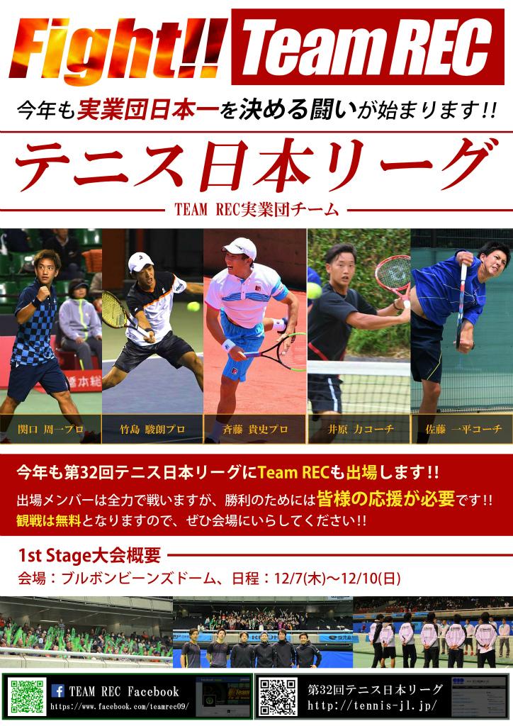 japanleague2017001
