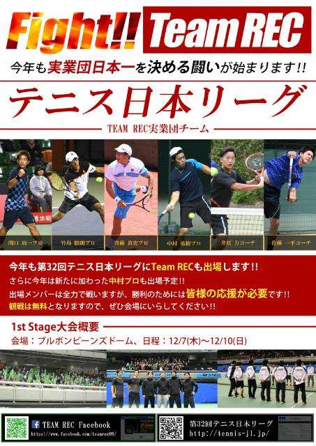 japanleague2017002