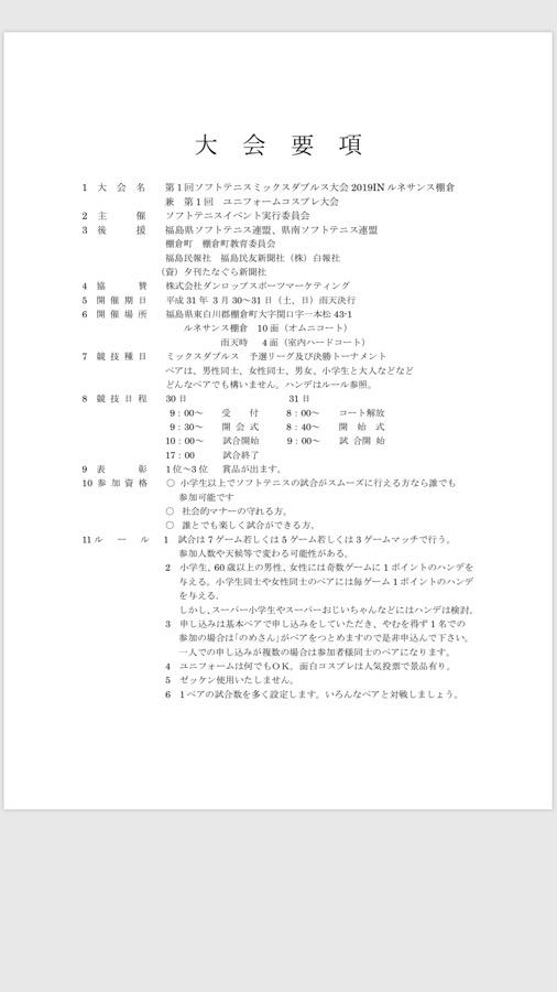 th_image5