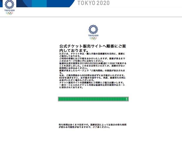 th_スクリーンショット 2019-05-29 5.30.42
