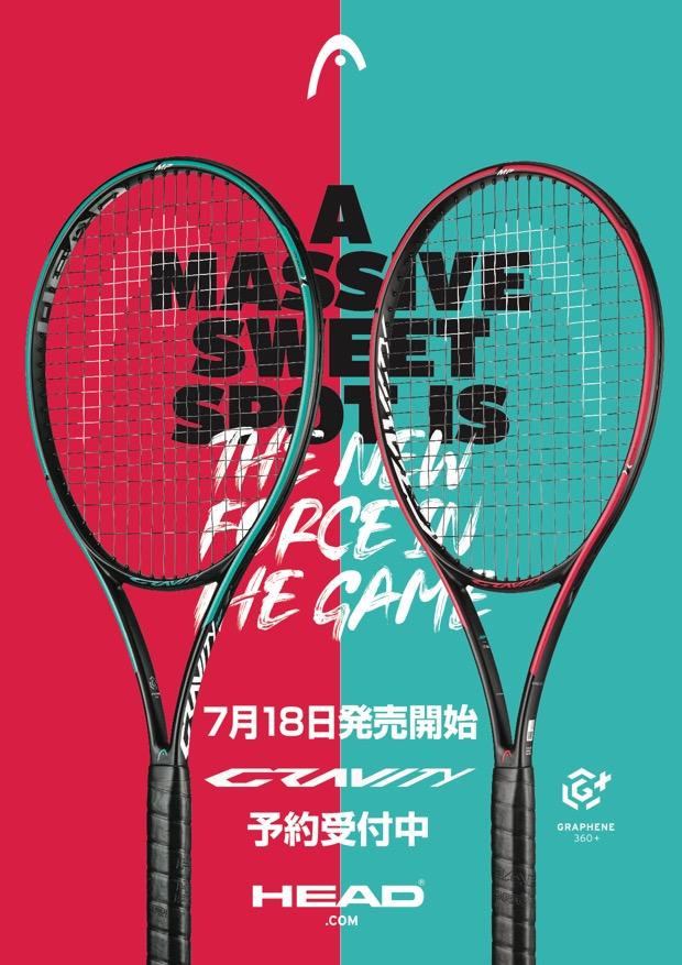 th_GVT_Poster_Japan_s