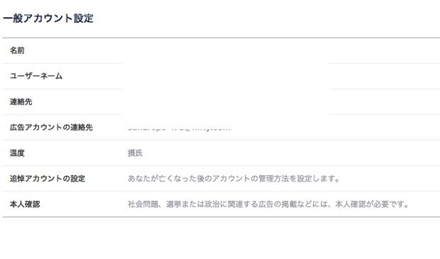 th_スクリーンショット 2019-07-20 13.02.28