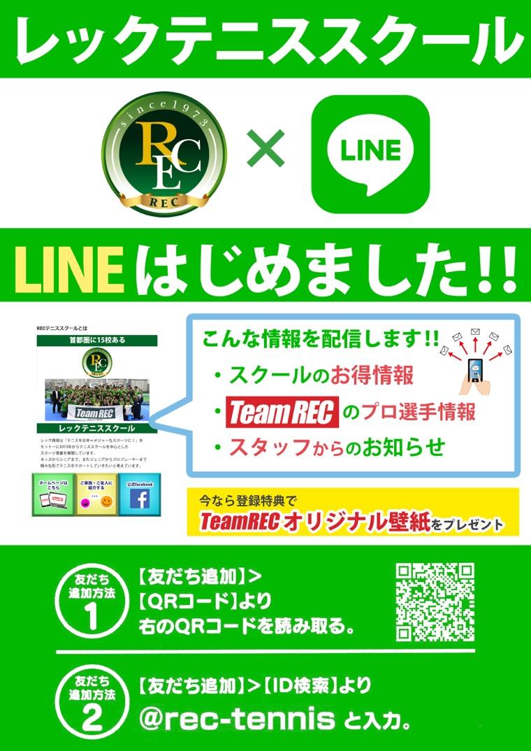 th_RECLINE