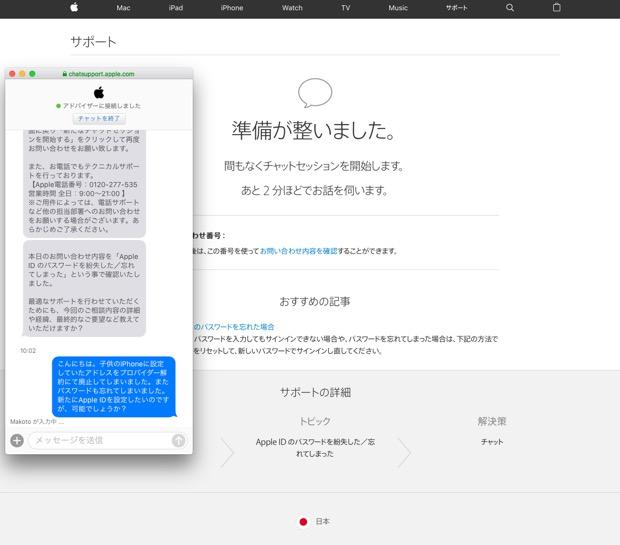 th_スクリーンショット 2019-09-01 10.02.46