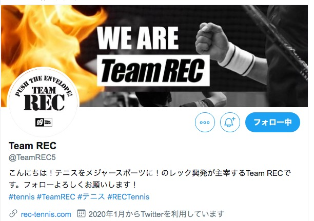 th_teamrectwitter