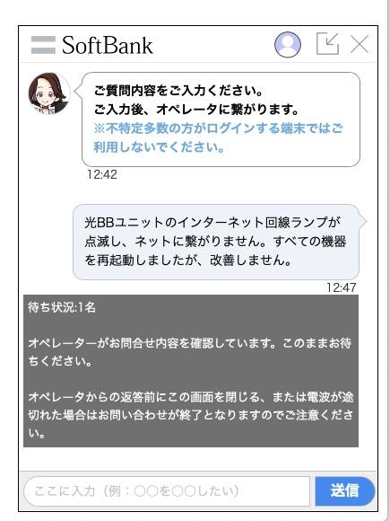 th_スクリーンショット 2020-04-07 12.55.11
