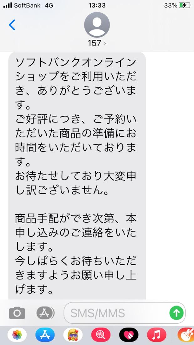 th_IMG_7858