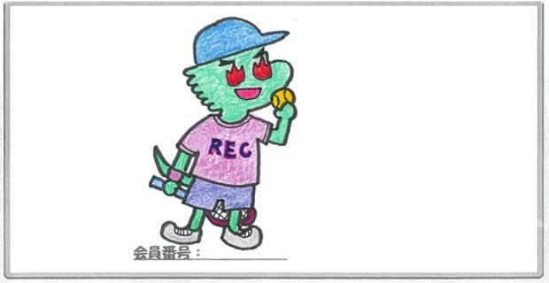 th_th_REC賞05