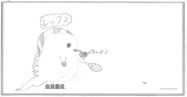 th_th_09賞(ik様)