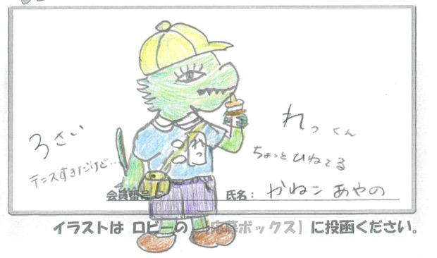 th_スクリーンショット 2020-11-01 12.45.41