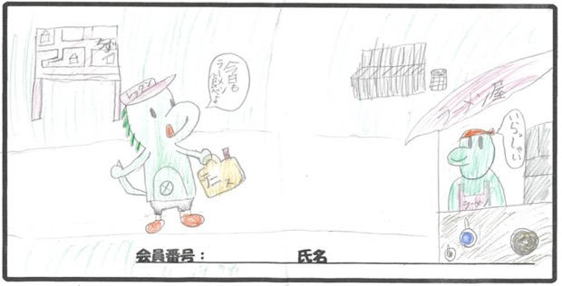 th_th_09賞(H様)