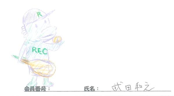 th_スクリーンショット 2020-11-01 12.49.21
