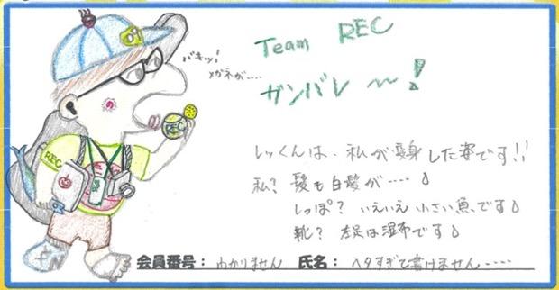 th_th_09賞(Fumei)