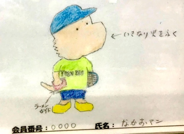 th_IMG_8020