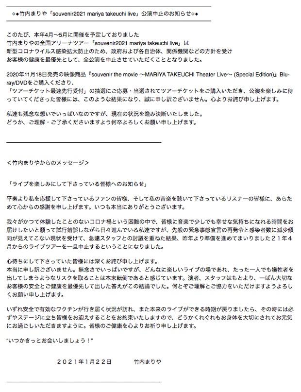 th_スクリーンショット 2021-01-23 10.08.29