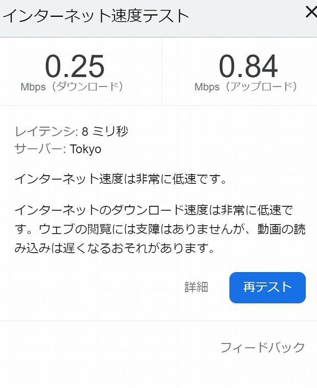 スクリーンショット 2021-04-09 16.38.58
