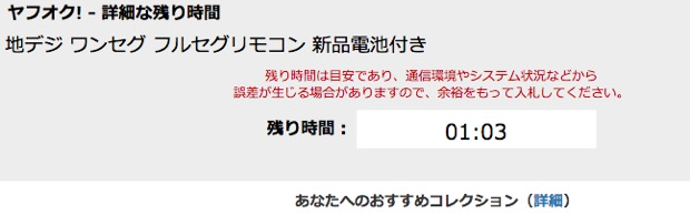 th_スクリーンショット 2021-05-03 22.25.48