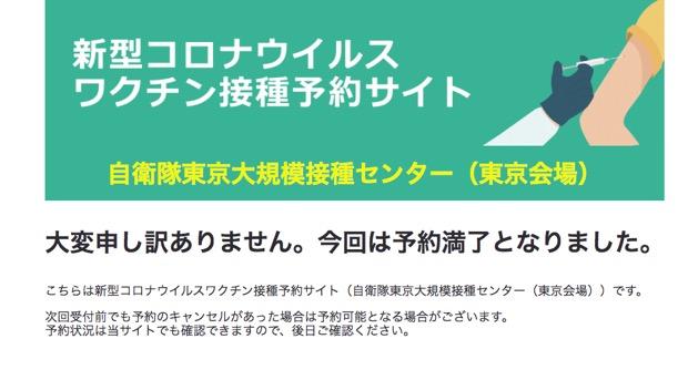 th_スクリーンショット 2021-08-12 18.35.52
