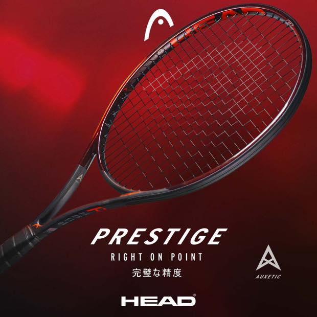th_HEAD_Prestige_2021_Ecommerce_Banners_JP_1000x1000