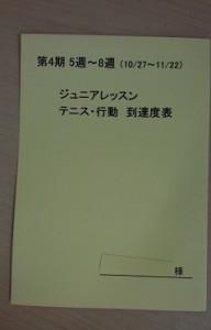 DSC_0148