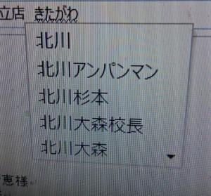 DSC_0026