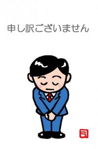 moushiwakegozaimasen_01