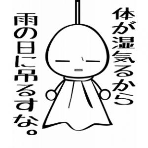 design_img_f_1441742_s
