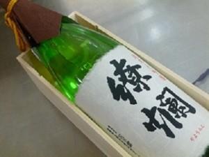 0824-sake