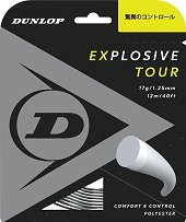 dunlop_explosive_tour